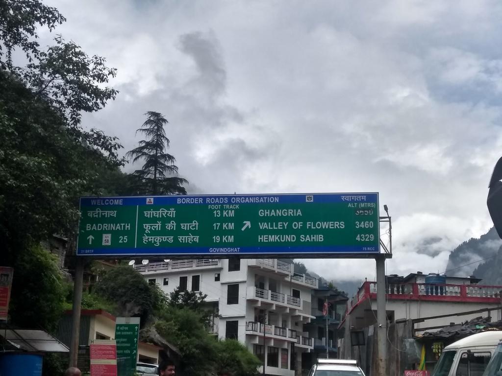 Gobind Ghat
